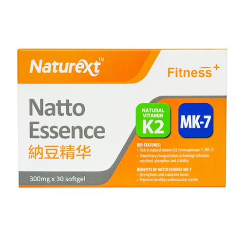 Natto1_edited