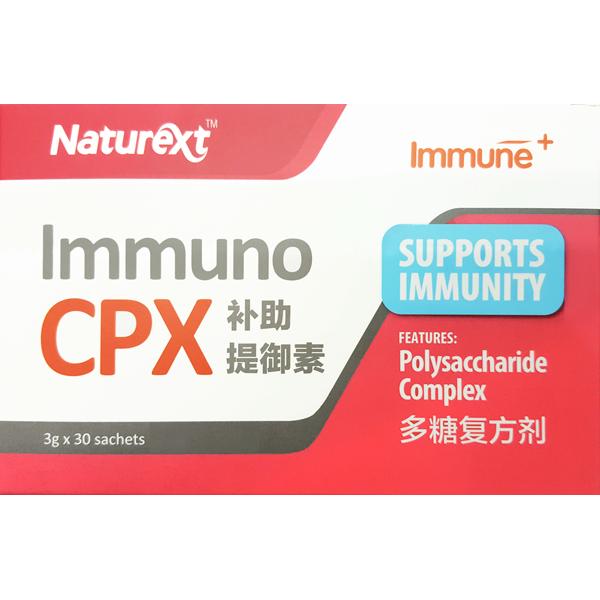 immuno600